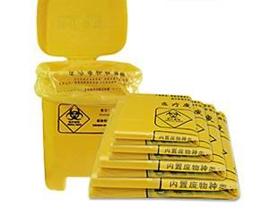 90*110平口式医疗废物垃圾袋