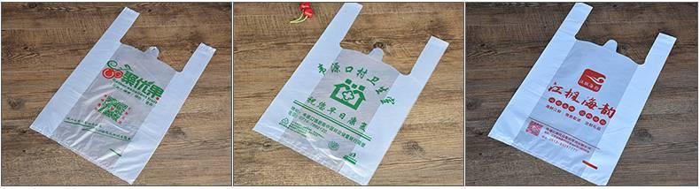 水果店药房企业广告定制袋