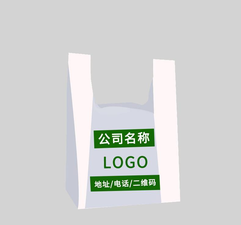 金悦19年打造塑料袋一站式定制生产厂家