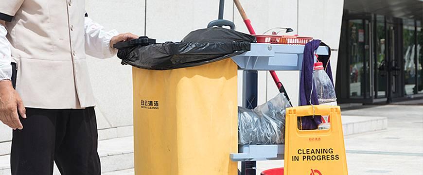 金悅機場車站垃圾袋