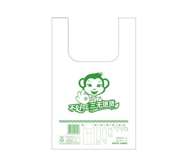 百果園廣告定制袋
