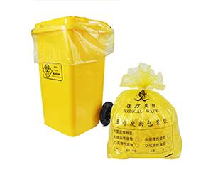 100*120平口式医疗废物垃圾袋