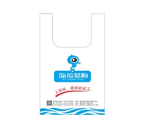 海瓊易購廣告定制袋