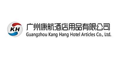 大林酒店用品垃圾袋批發
