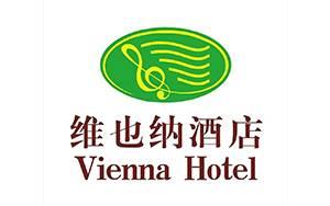 维也纳酒店垃圾袋批发