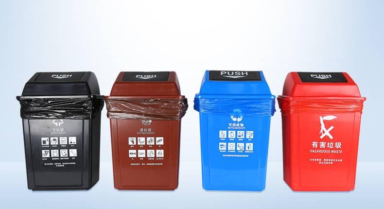 分类垃圾袋就是新时尚
