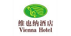 维也纳酒店垃圾袋
